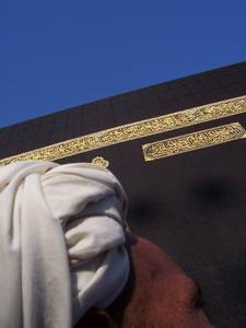 Thawaf di dekat Ka'bah