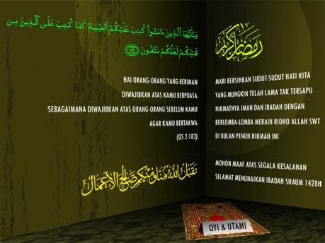 Marhaban Yaa Ramadhan 1428H
